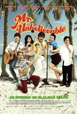 Mr._Unbelievable_Movie_Poster