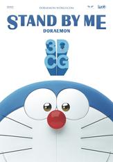 Primer-trailer-en-castellano-de-Stand-by-Me-Doraemon-02