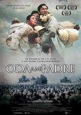 oda_a_mi_padre-cartel-6384