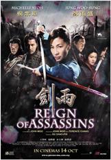 1112full-reign-of-assassins-[2010,-hk]-dvd-cover