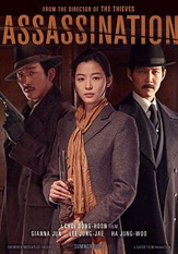 Assassination_(2015_movie)_poster)