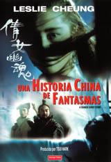 Una historia china