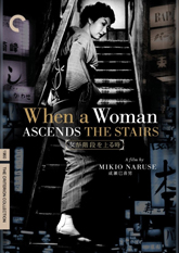 WHEN A WOMAN ASCENDS THE STAIRS (1960) Criterion