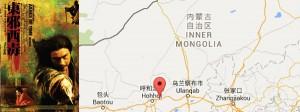 ashes mongolia