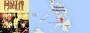 days en filipinas