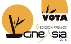 Premios CineAsia