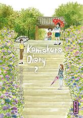 kamakura-diary1