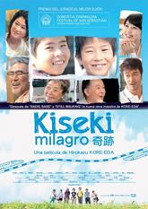 kiseki-cartel-1