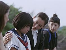 umimachi 1
