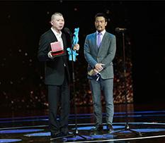 1. china film festival1