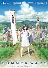 Summer-Wars.-Edicion-DVD_hv_big