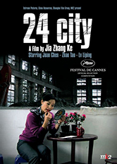 24city1