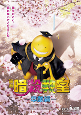 Assassination_Classroom-_Graduation