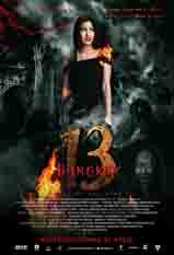B13-Poster-27x39