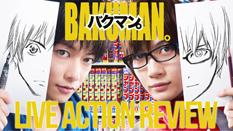 Bakuman Live Action 1
