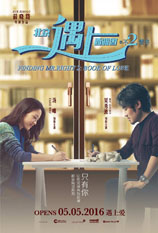 Find-Mr-Right-2-Book-of-Love-Movie-Poster