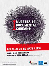 I muestra documental coreano