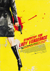 Sympathy for Lady Vengance cartel