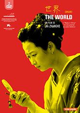 The_World_portada