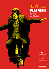 platform_portada
