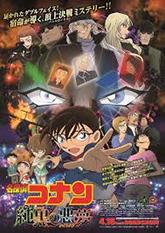 10 Conan1