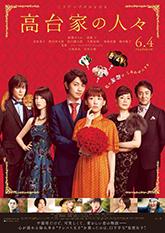 5 Kodaike_no_Hitobito1