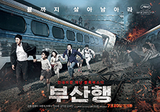 train to Busan111