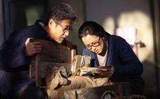 901-film-cominghome-photographer-bai-xiaoyan