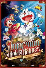Doraemon_y_nobita_holmes_en_el_misterioso_museo_del_futuro1