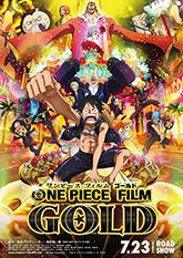 one piece film gold 23jul1