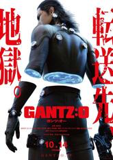 GANTZ-O-Poster