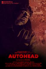 autohead.00