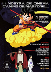 mostra-de-cinema-anime1