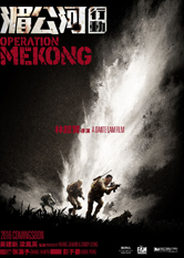operacion mekong
