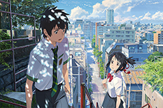 your name 31