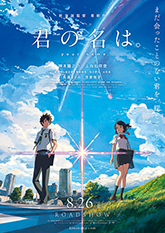your name poster 2-1