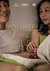 yourself and yours-1