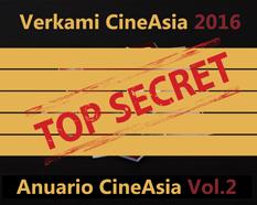 verkami-promo-anuario-cineasia-vol2