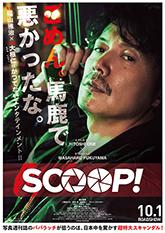 scoop-poster1