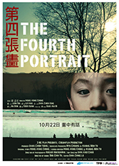 the-fourth-portrait1