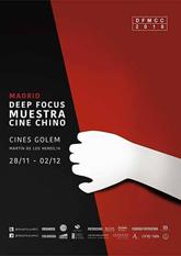 deep-focus