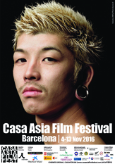 poster-casa-asia-film-festival-2016_def28octbaja