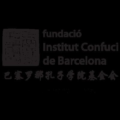 Logo Confuci