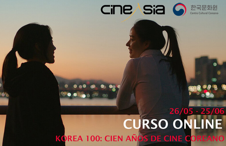 curso cine online coreano