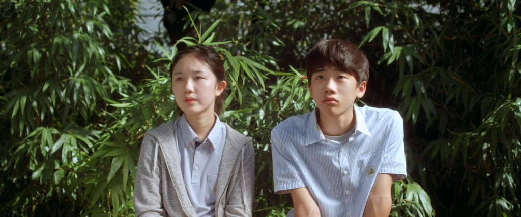 INDIE & DOC Festival Cine Coreano. - Our Body - A Boy and Sungreen
