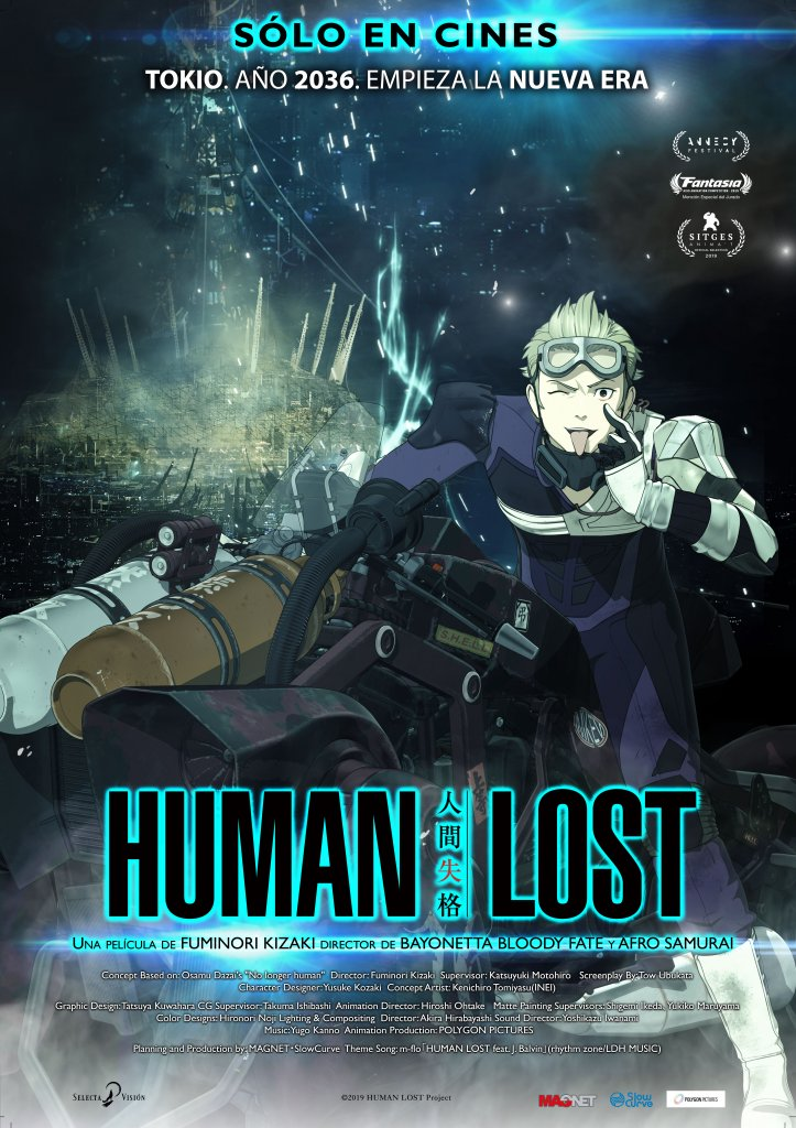 Human Lost - CineAsia