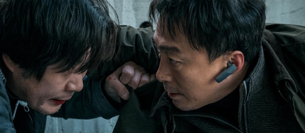 Korea 100 by CineAsia -The Besat
