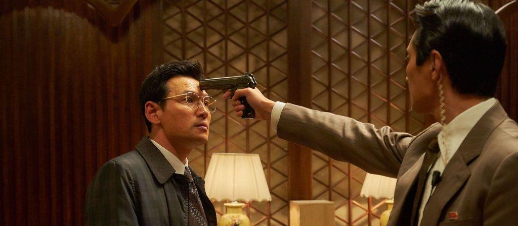 Korea 100 by CineAsia - Infiltrado en el norte