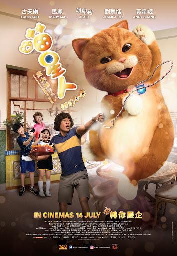 Benny Chan - Meow