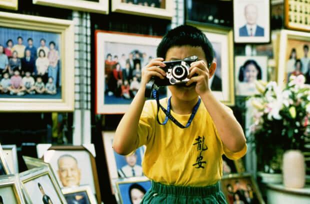 Yiyi - curso El despertar del cine chino